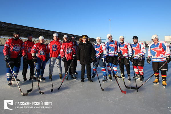 The Passenger Port Hosted the Red Bull Hockey Tournament
